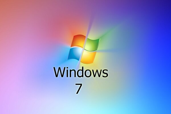 Windows 7 просто
