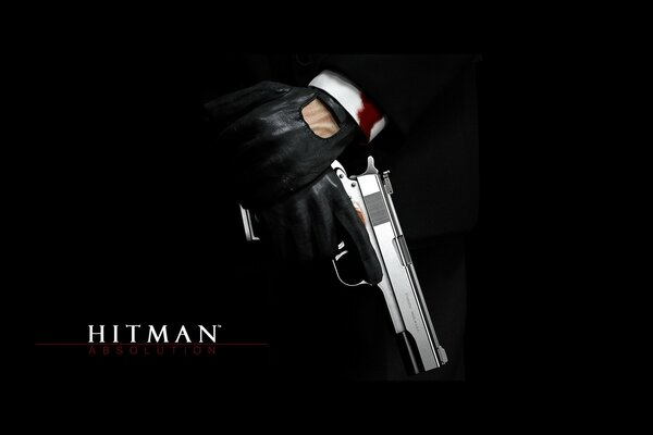 Hitman Absolution крови