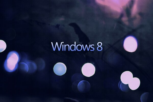 Простые Windows 8