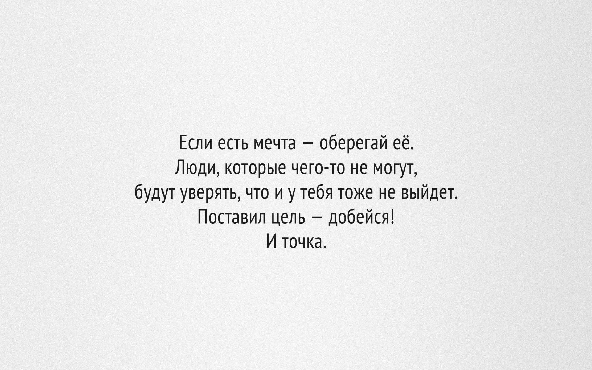 зайцев есть: