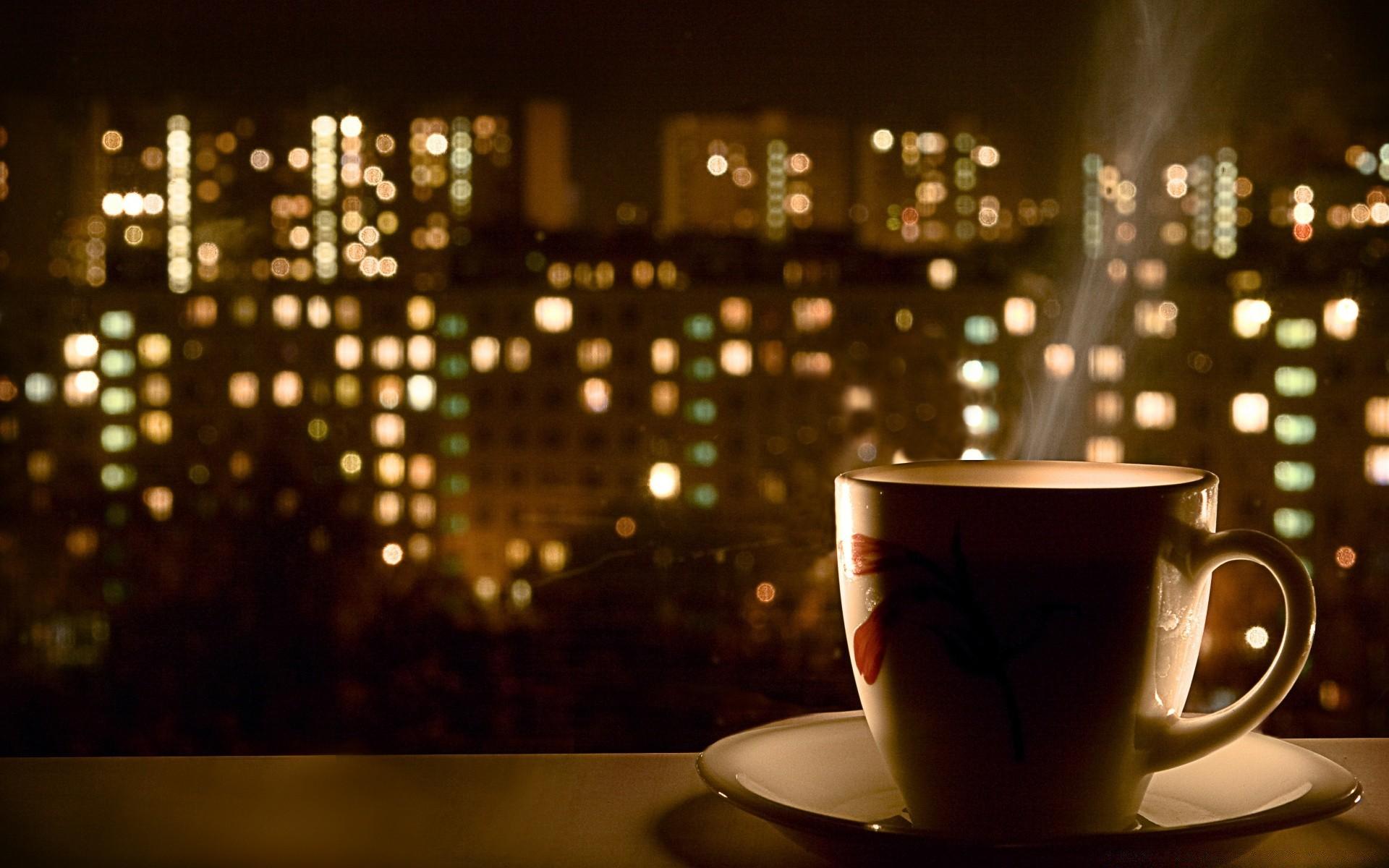 Открыткам нижним, вечерний кофе открытки