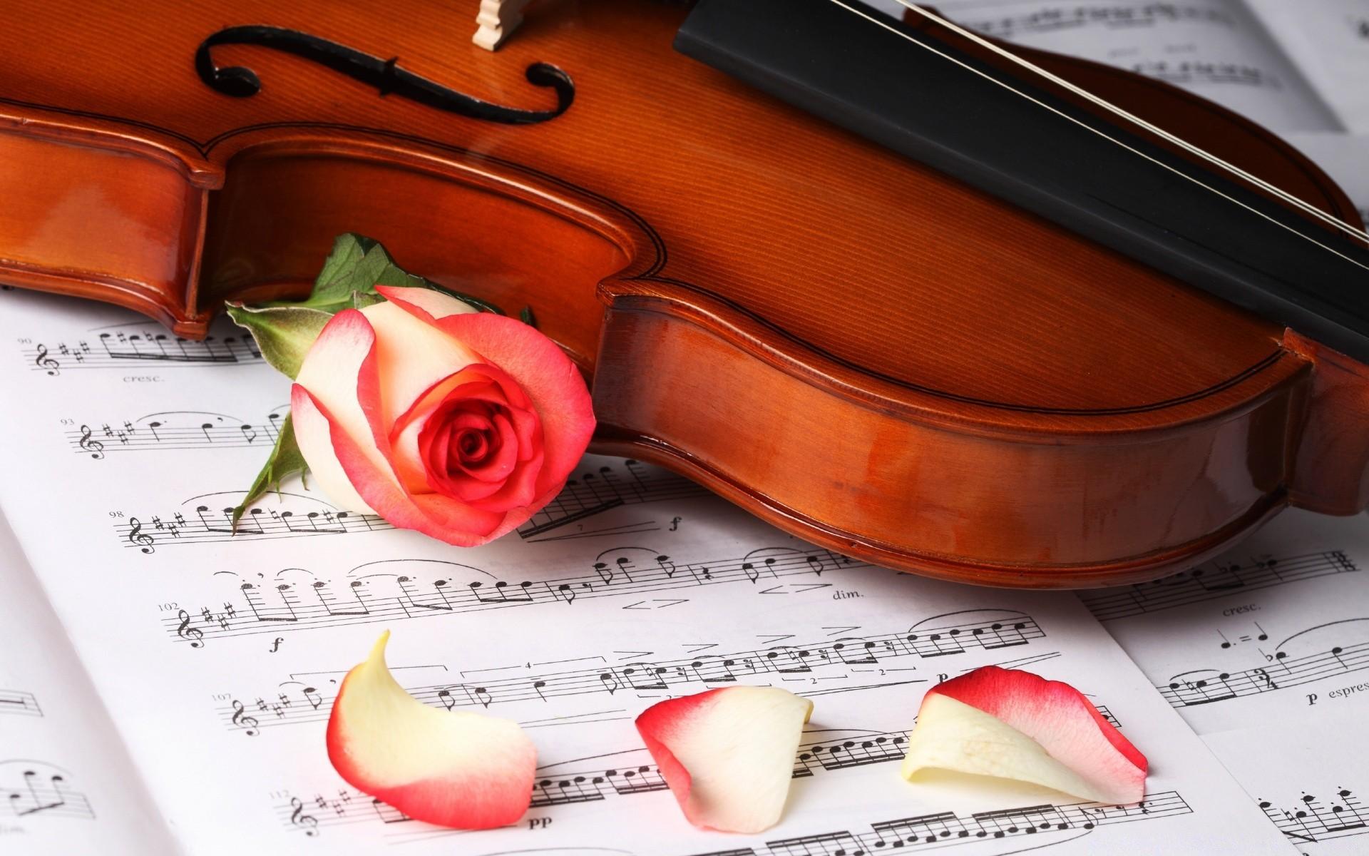 Днем, онлайн открытка музыка