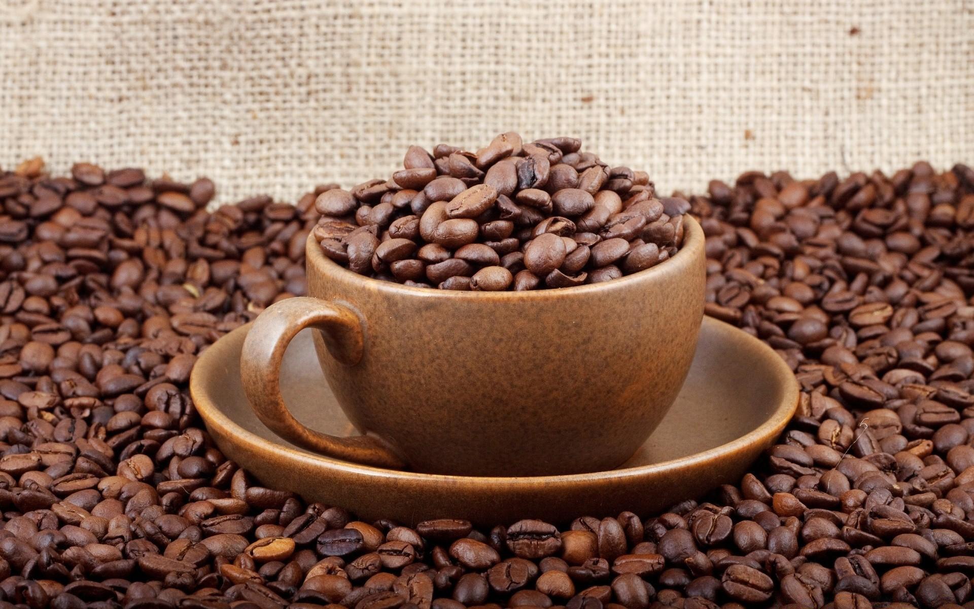 Секреты кофейной чашки