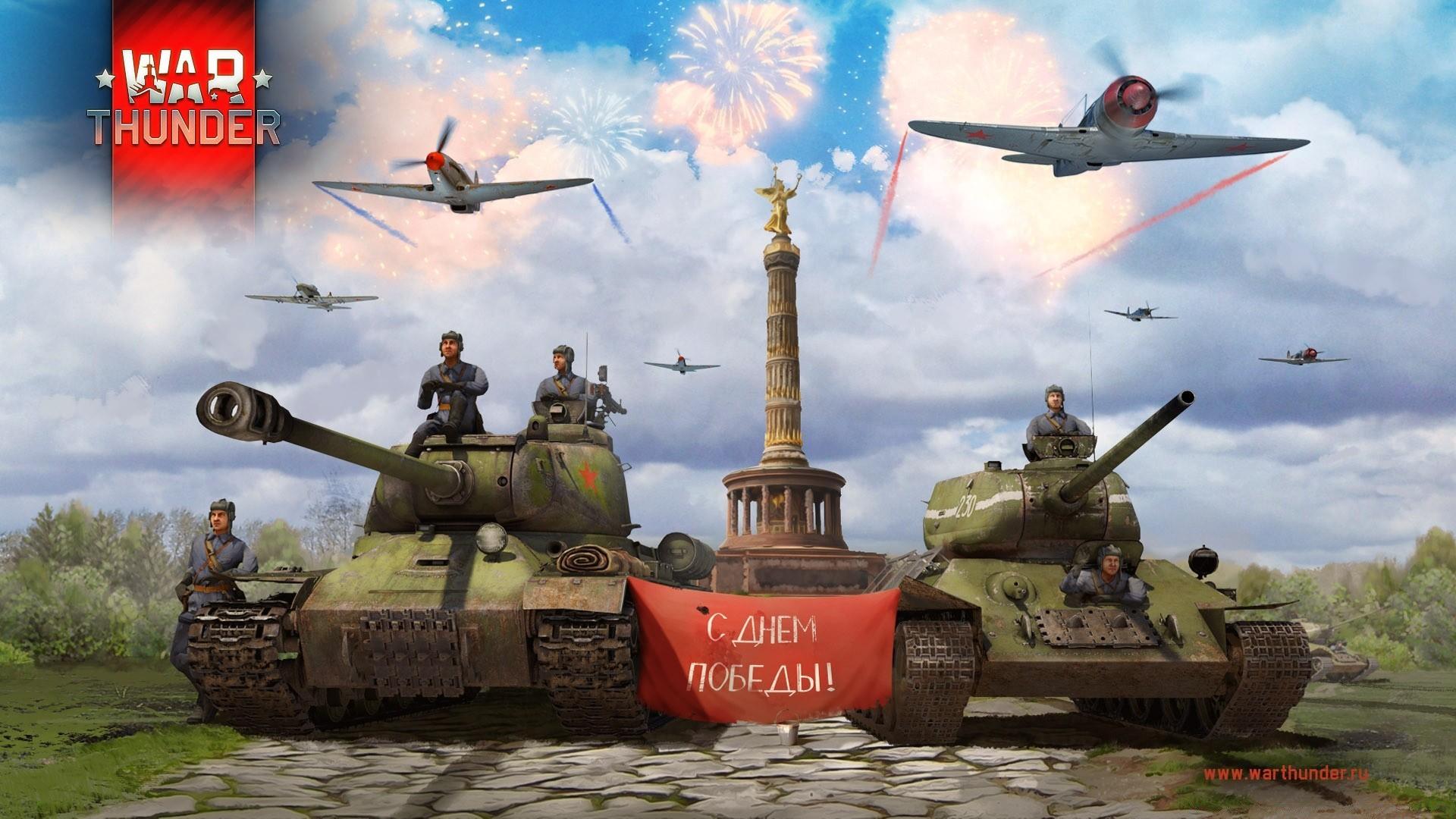 Надписями, открытка к 9 мая танк