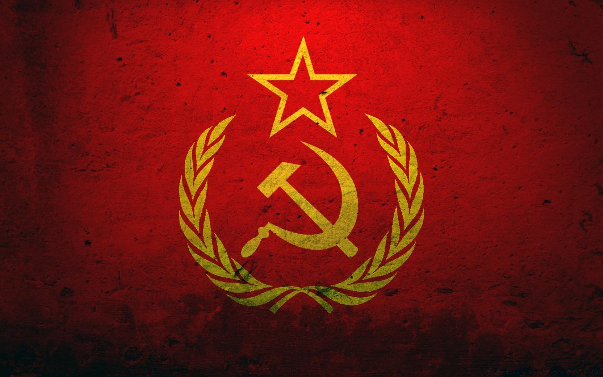 Скачать флаг советского союза 6