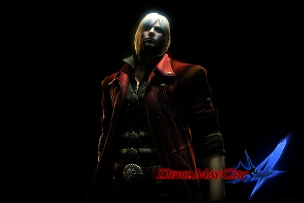 Devil May Cry 4 - Данте