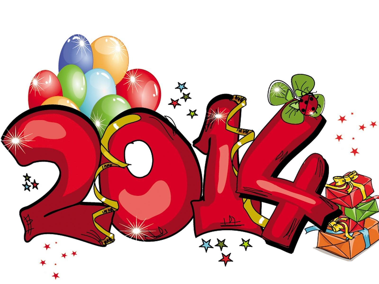 Все открытки на 2013 год