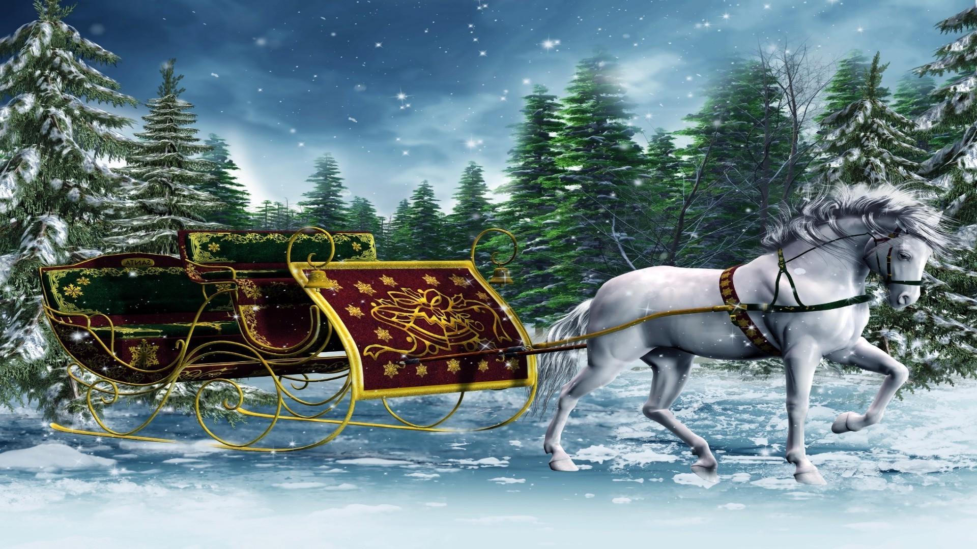 джен картинки тройка коней новогодние фото одна стен