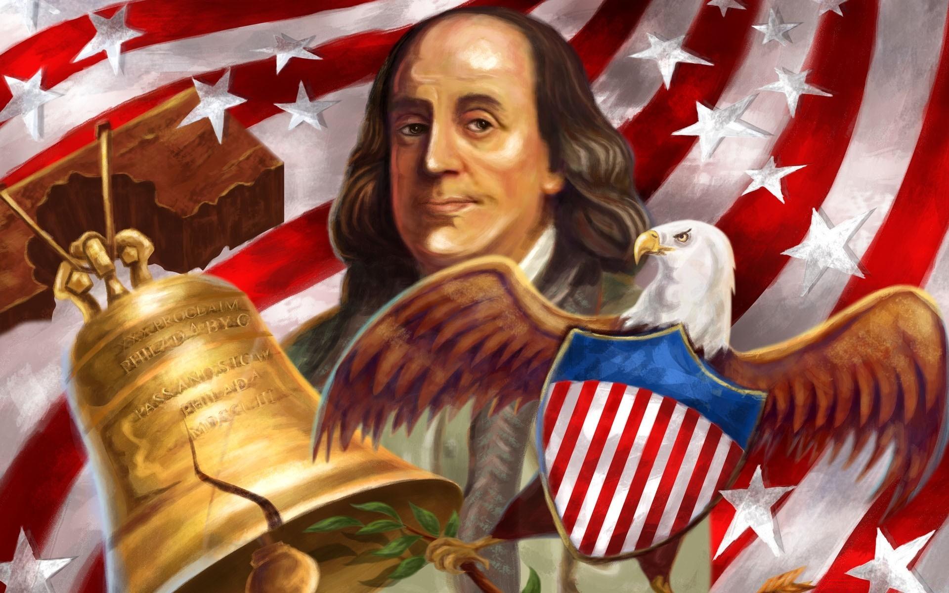 Доброе утро, открытка ко дню независимости америки