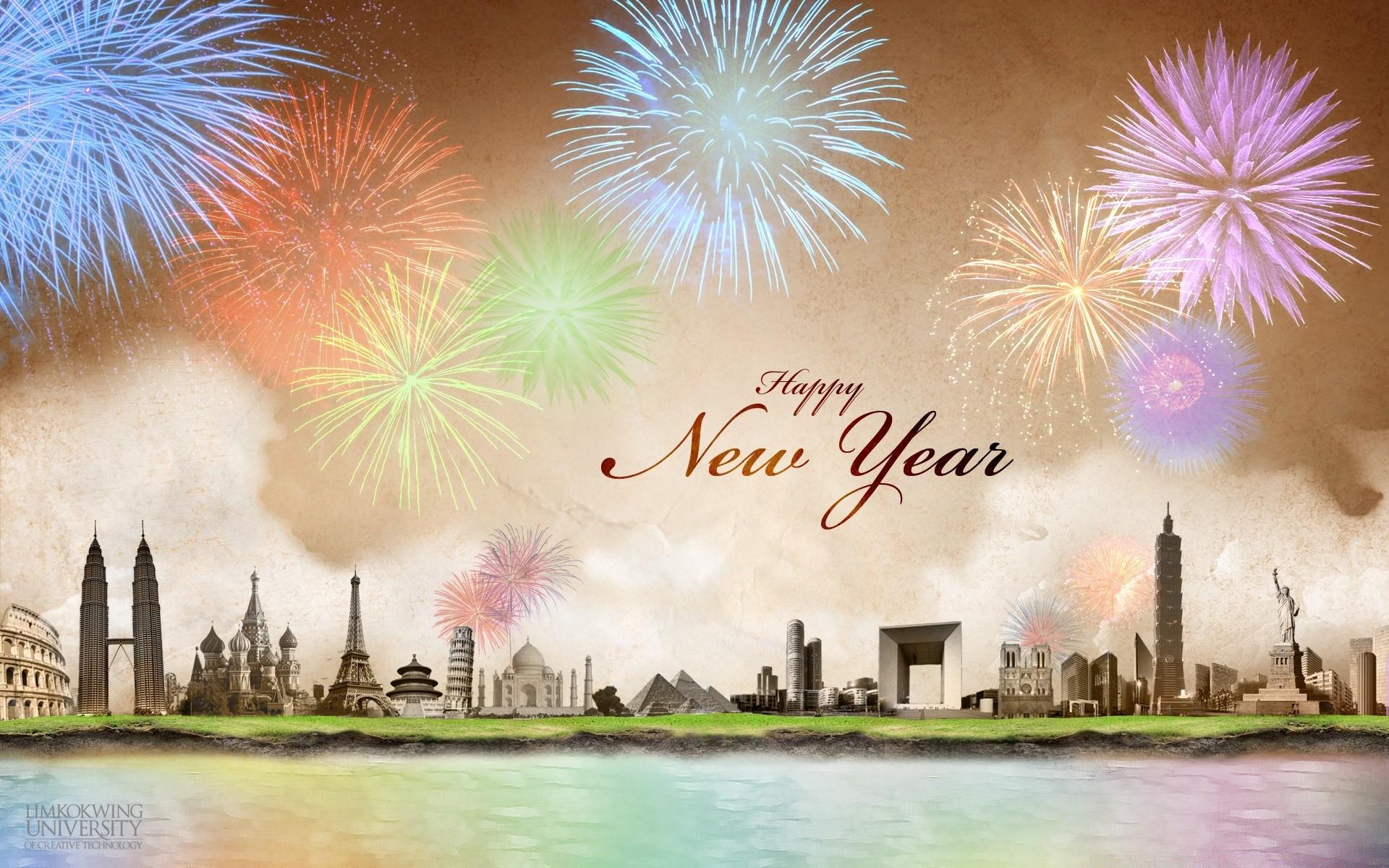 С новым годом открытка на турецком