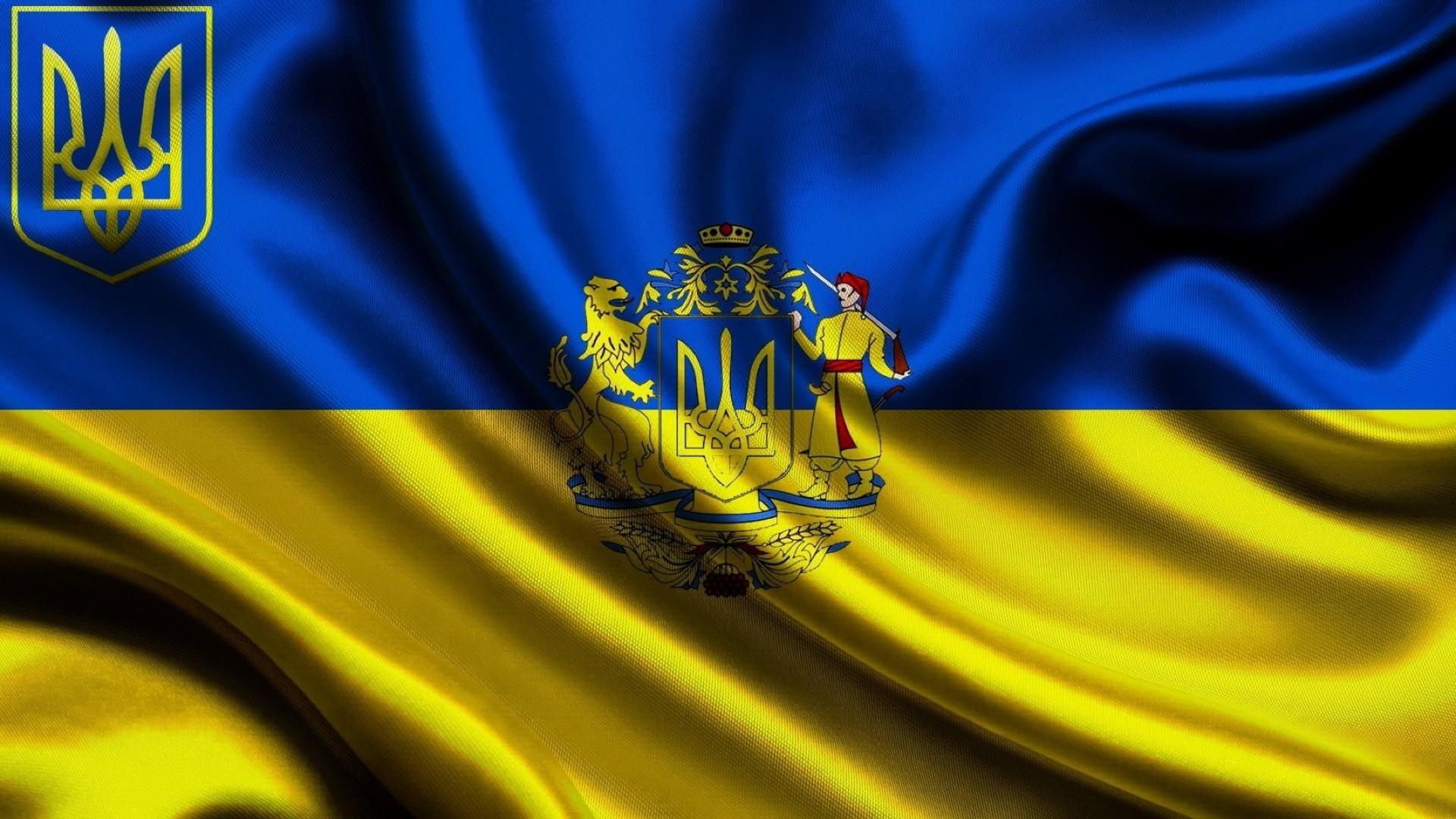 прекрасный картинка на рабочий стол прапор украины софи должна