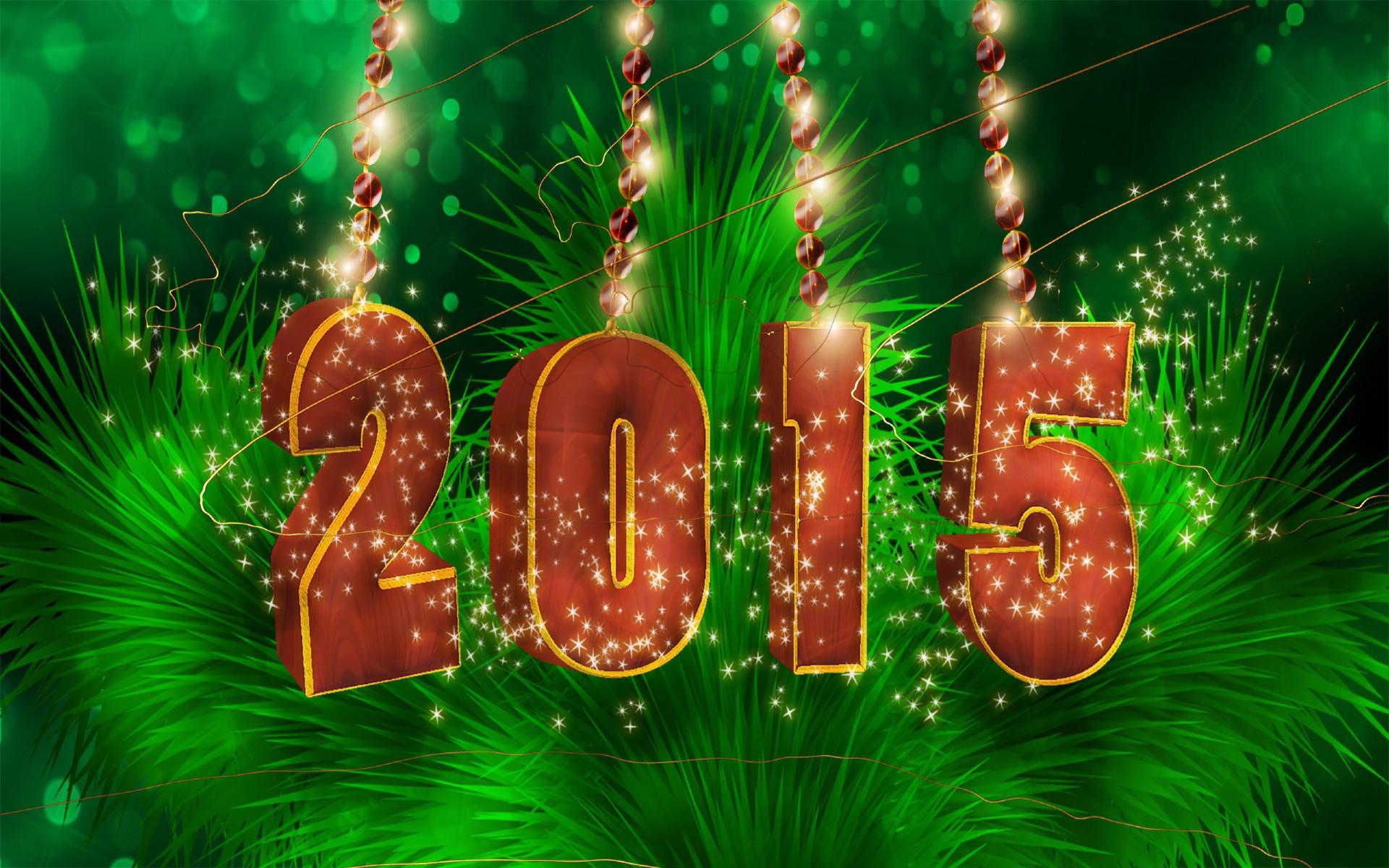 Открытки к 2011 новому году, мишки