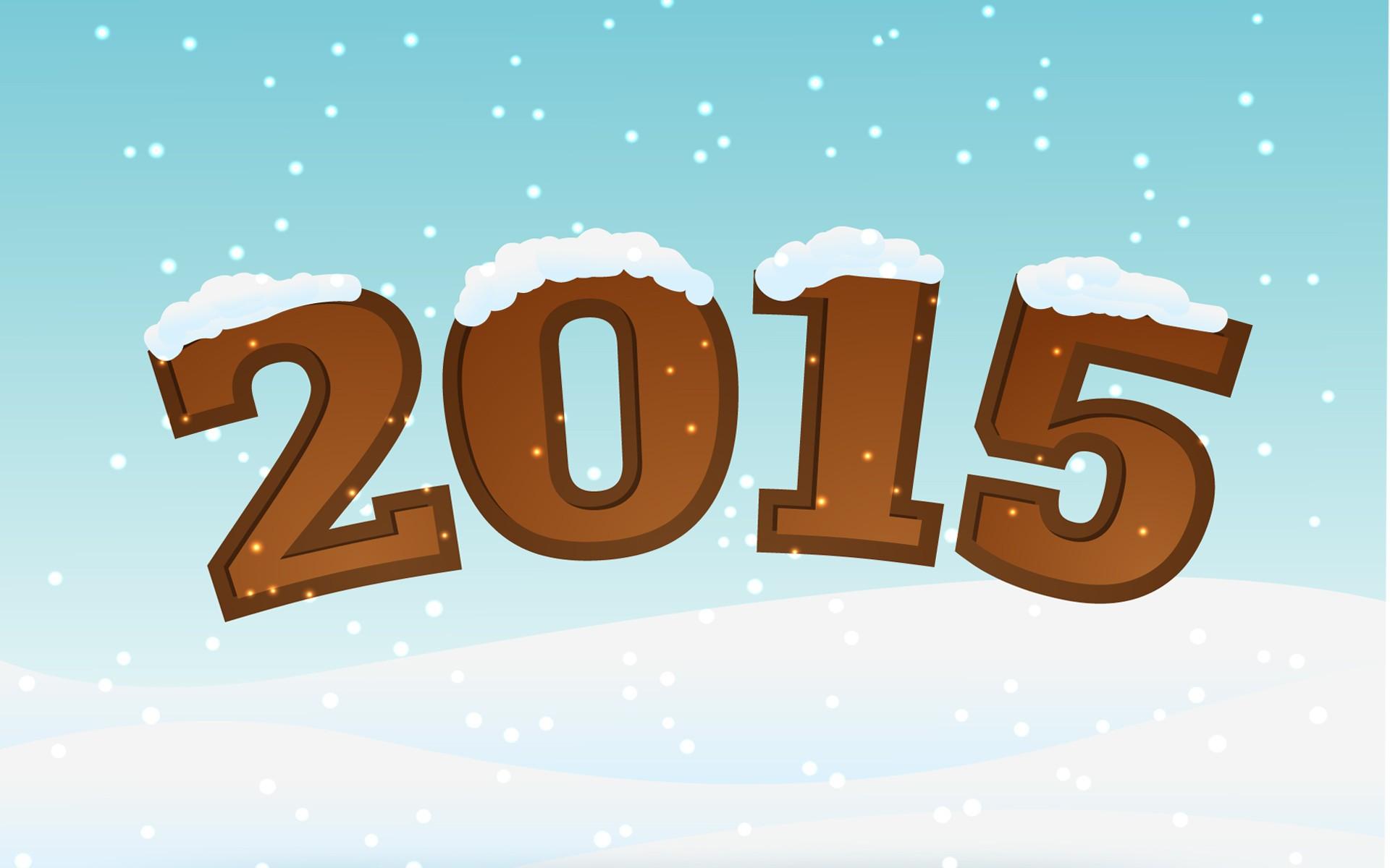 Рожицы, картинки с надписью 2015 год