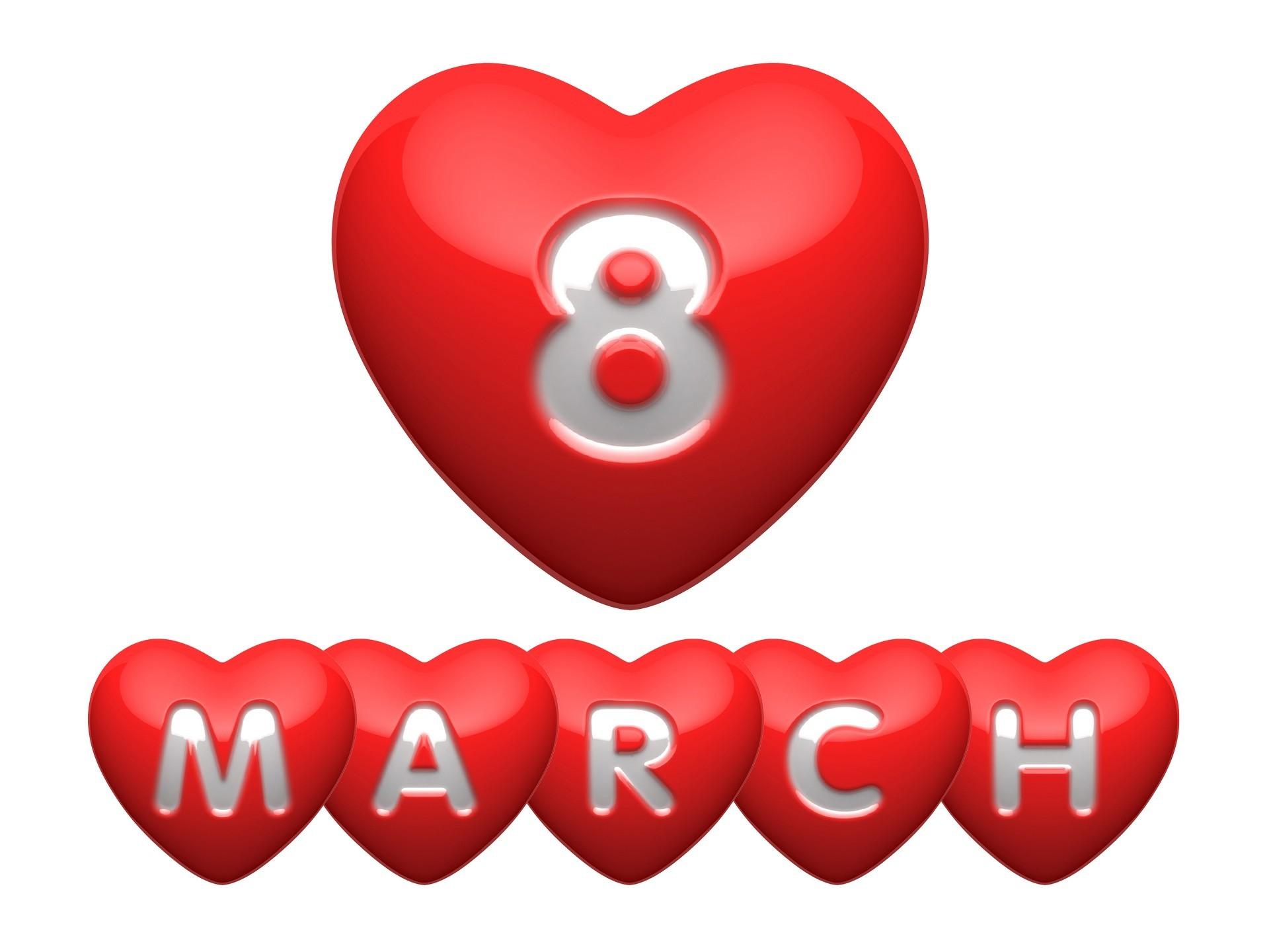 Открытки на 8 марта сердечки, открытки папе