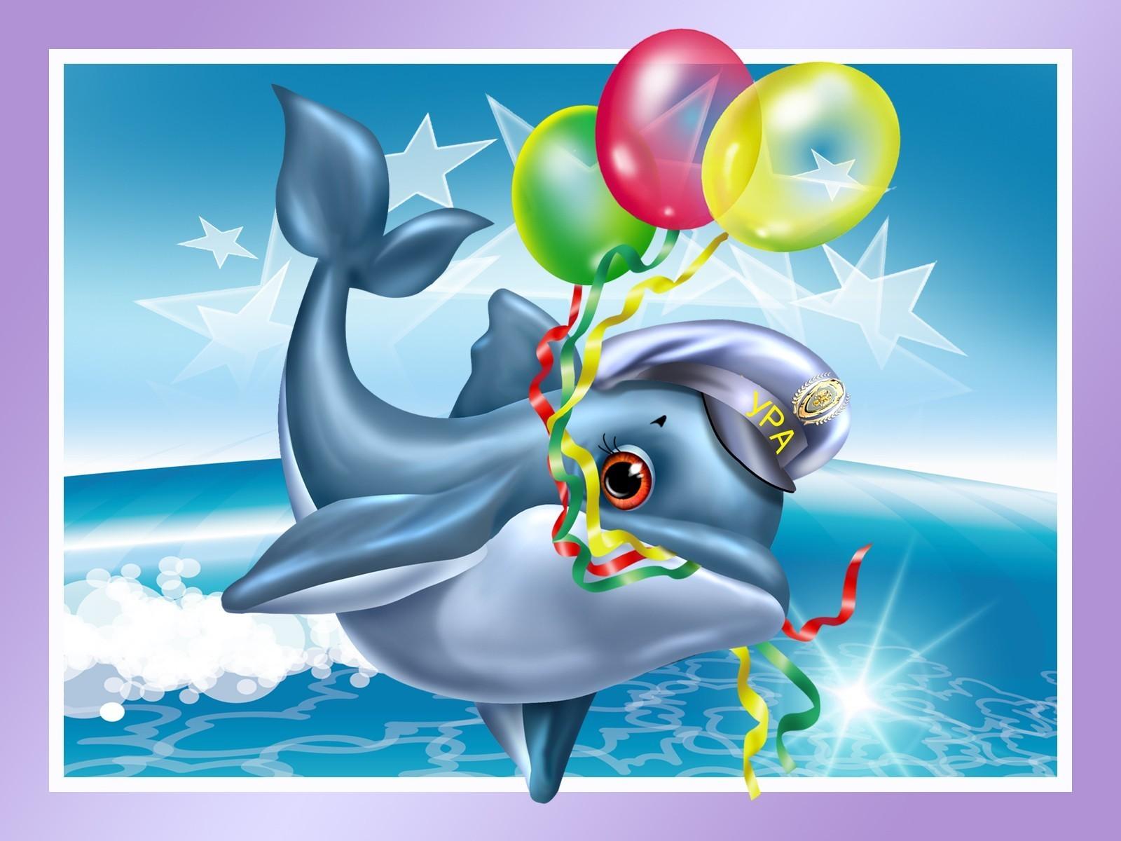 Дельфин смешная картинка, выходных картинки красивые