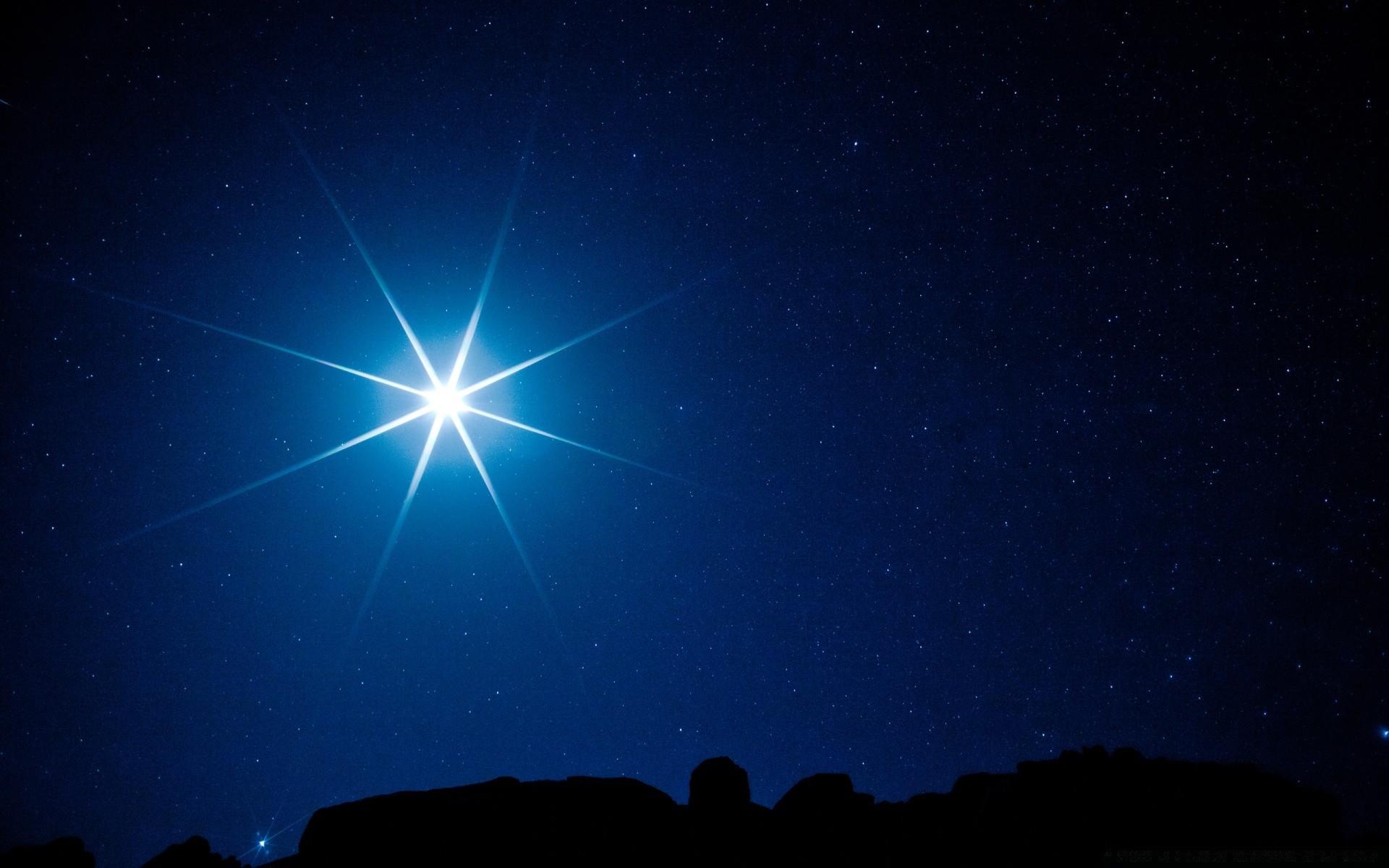 Картинки звезда с неба, курбан-байрам