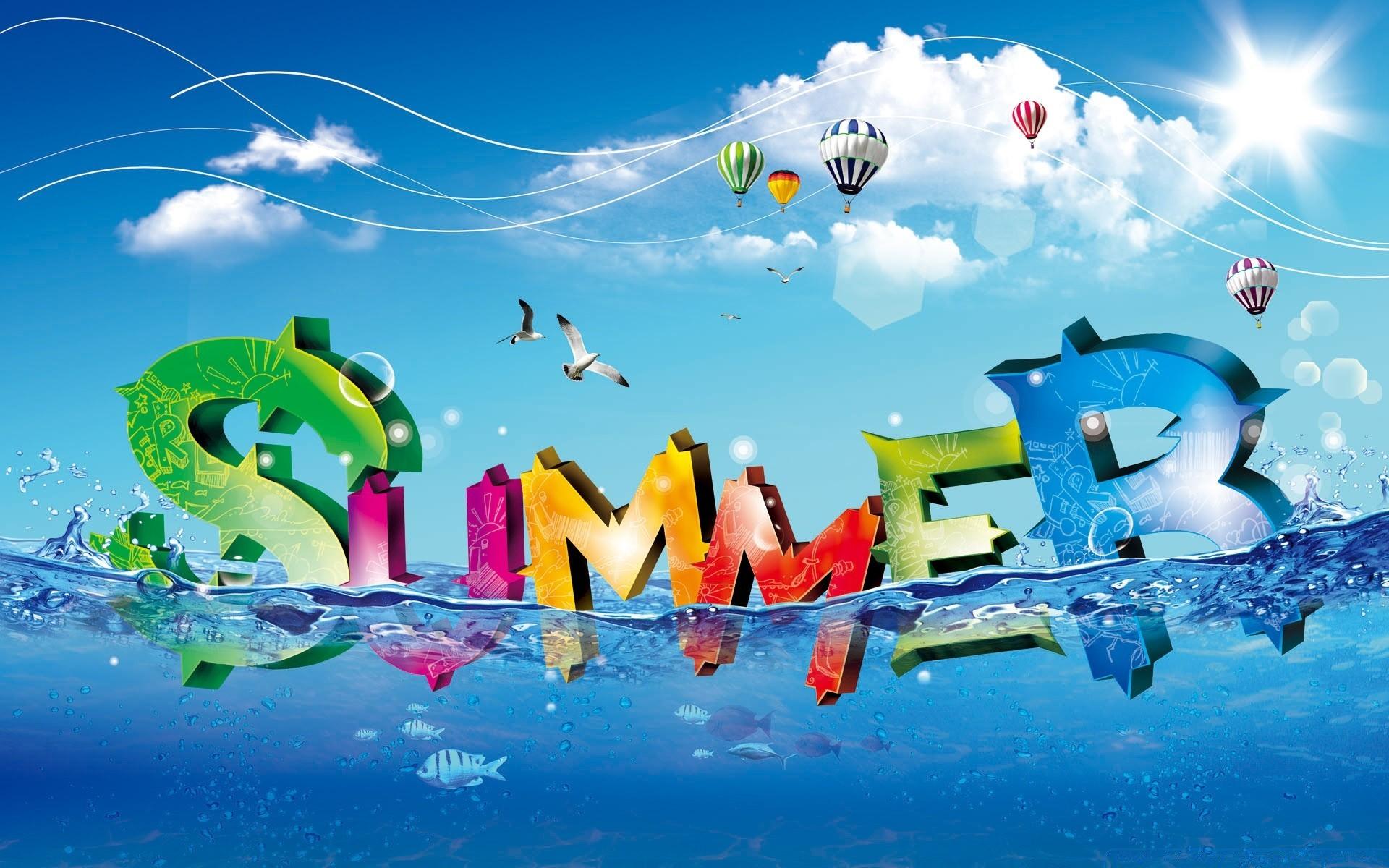Картинки красивые с надписью лето